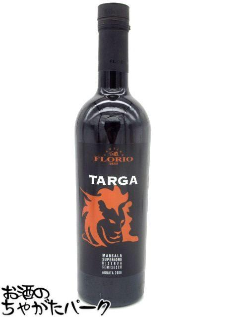 フローリオ タルガ 実物 全商品オープニング価格 マルサラ 500ml リゼルヴァ スペリオーレ
