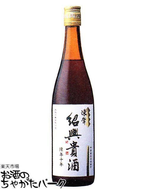 市場 陳年 紹興貴酒10年 付与 640ml