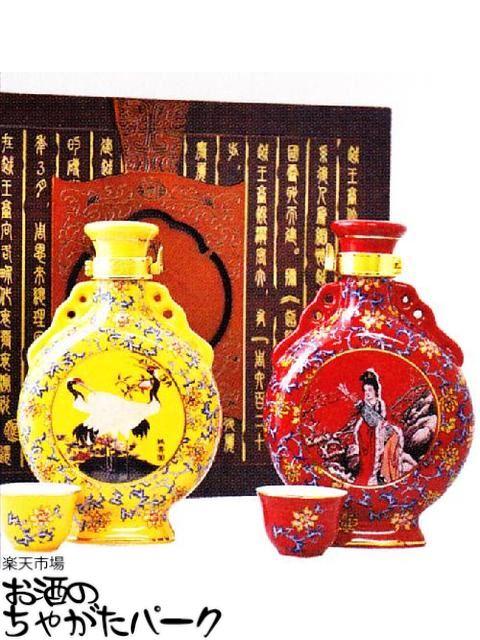越王台 陳年30年 25年花彫酒 (壷)300ml 2本セット
