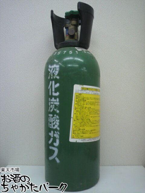 同梱不可 爆安 アサヒ 樽生ビール専用 炭酸ガスボンベ 5kg 日時指定 ミドボン