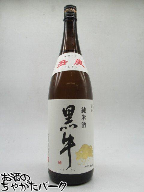 黒牛 純米酒 お値打ち価格で 1800ml 再再販