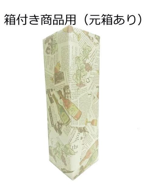包装紙で包装 激安通販販売 箱付き商品用 舗