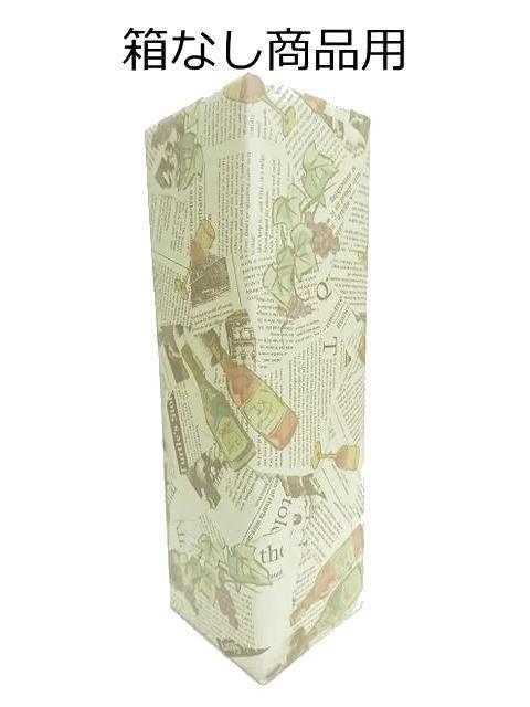 人気急上昇 新色追加 箱付け包装 箱なし商品用