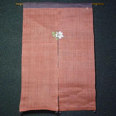 麻風音のれん『山茶花』(和風のれん)【暖簾/秋】【送料無料】