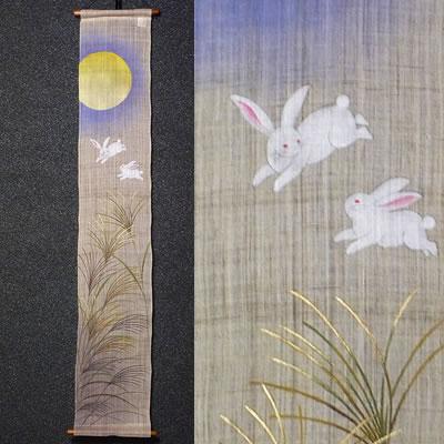 麻タペストリー『名月に跳び兎』(掛軸、和風タペストリー)【秋/お月見/すすき/うさぎ(ウサギ)】
