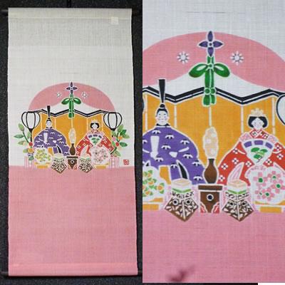 麻タペストリー『内裏雛』(掛軸、和風タペストリー)【春/桃の節句/ひな祭り、ひなまつり/お雛さん】【送料無料】