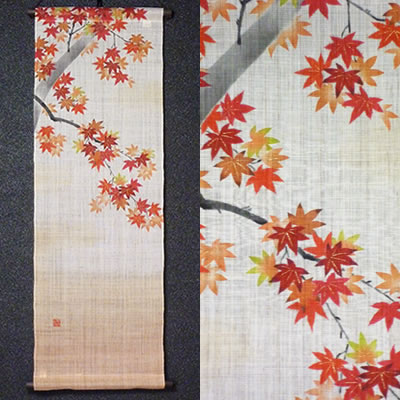 麻タペストリー『紅葉の宴』(掛軸、和風タペストリー)【もみじ/秋】【送料無料】