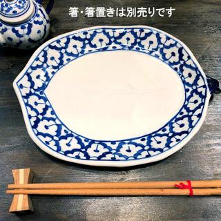 セール商品 激安 パイナップル柄の陶器のお皿24cmです 木の葉型 中皿24cm お皿青白陶器青白食器取り皿陶器 小鉢タイ料理アジアン料理タイ雑貨