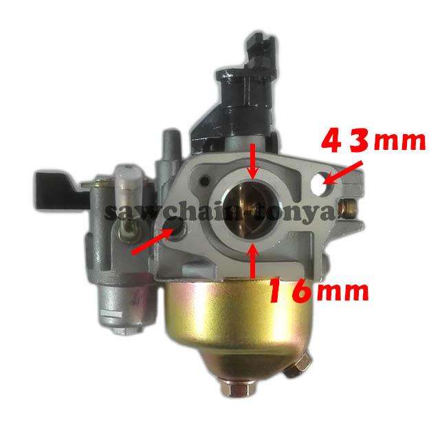 (品番17510-ZE0-020ZA) エンジン機種GX110/ GX120用燃料タンクのみ ホンダ