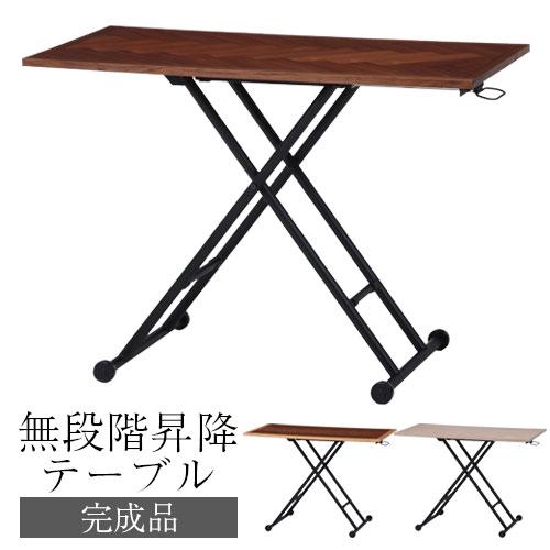超格安一点 昇降テーブル リフトテーブル 昇降式テーブル コンパクト 高さ調節 伸長 高さ調節 リフティングテーブル コンパクト 無段階 高さ調整 在宅 テーブル 在宅 デスク 折りたたみ ツートン×ブラウン×ホワイト TBL500391, 2021年激安:e6bbf89b --- kanvasma.com