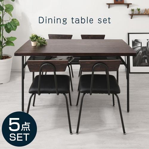 ダイニングテーブル ダイニングチェア セット 5点 食卓テーブル ハイテーブル 天然木製 4人掛 リビング ダイニング 食堂 椅子 センターテーブル 棚 リビングテーブル チェアー いす 背もたれ 木目 長方形 無垢 ダイニングセット おしゃれ