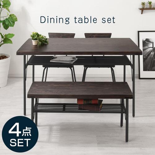 ダイニングテーブル ダイニングチェア ダイニングベンチ セット 4点 食卓テーブル ハイテーブル 天然木製 4人掛 ダイニング ベンチ 椅子 センターテーブル 棚 リビングテーブル チェアー いす 背もたれ 木目 無垢 ダイニングセット おしゃれ