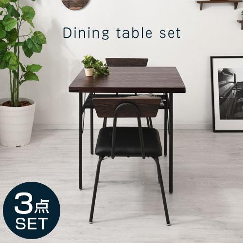 ダイニングテーブル ダイニングチェア セット 3点 食卓テーブル ハイテーブル 天然木製 2人掛 リビング ダイニング 食堂 椅子 センターテーブル 棚 リビングテーブル チェアー いす 背もたれ 木目 正方形 無垢 ダイニングセット おしゃれ