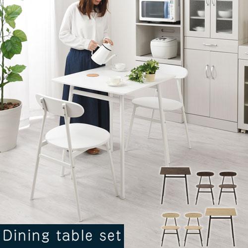 リビングダイニングテーブル 2人掛け チェアー 2脚 木製 ヴィンテージ風 ウォールナット/オーク TBL500379