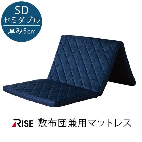 【正規品】SLEEP OASIS 体圧分散マットレス 120×200 洗える BRG000346