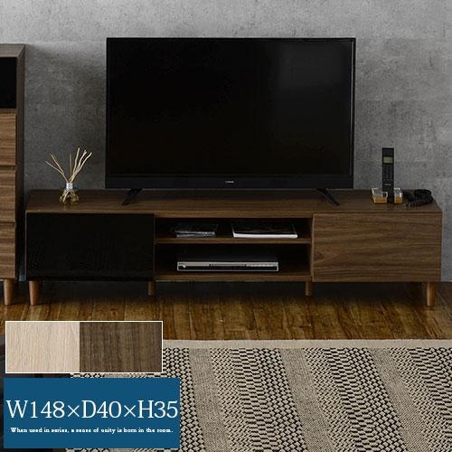 ローボード テレビ 台 AVボード 約 幅148 奥行40cm 高さ35cm アイボリー/ブラウン TVB018110