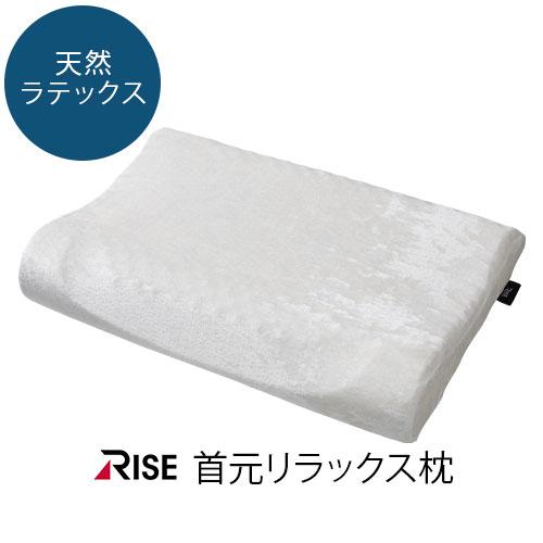【正規品】SLEEP BRG000349 40×60 カバーウォッシャブル 約 高反発まくら LATEX