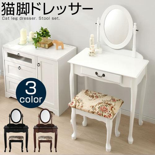 化粧台 ミラー テーブル チェア 一人暮らし 全3色 LCBUT0570