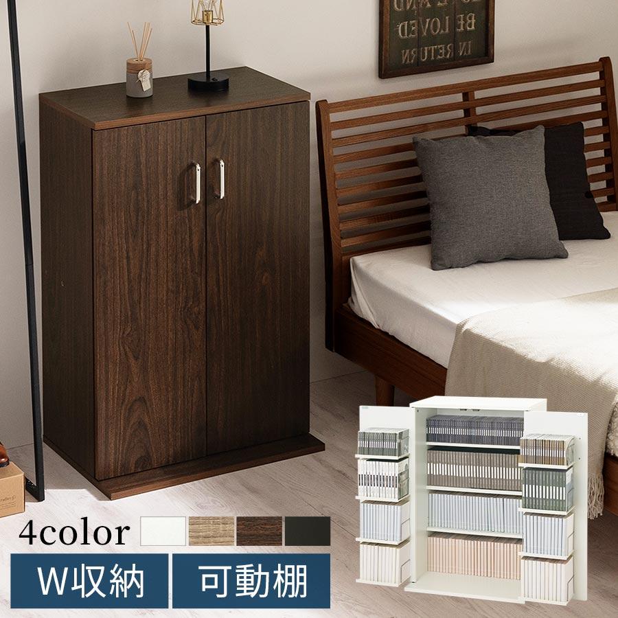 薄型収納 ラック CD収納棚 扉つき ダークブラウン/ホワイト/ブラック ABR920089