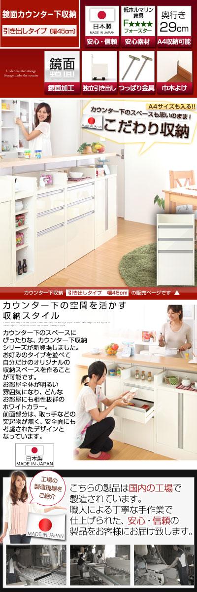 ... Slim Rack Kitchen Shelf Kitchen Storage Wood Bookshelf Magazine Comic  Made In Japan Fall Prevention Melanin Bars White White PVC Dress Width 45 Cm