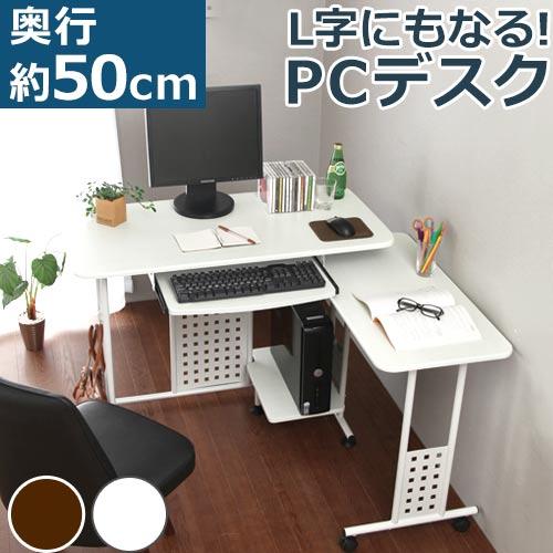 Chair Bon Pc Desk Computer Desk Desk L Shaped Glass Learning Desk