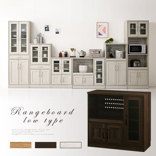 キッチン収納棚 スライド棚 全3色 KCB000012