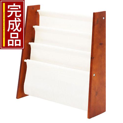 マガジンラック ブックラック 本立て 本棚 本 収納 シェルフ ブックスタンド 雑誌 木製 おしゃれ 完成品