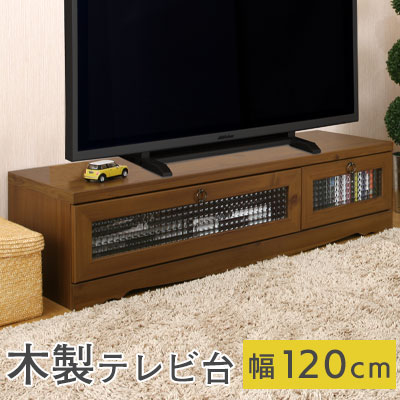 テレビ台 TV台 AV台 TVボード 木製 収納 ローボード テレビラック TVラック 木製収納 おしゃれ Bタイプ