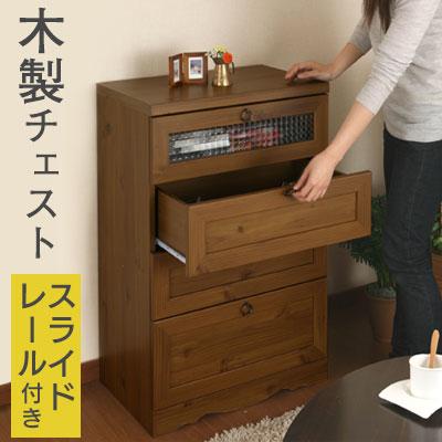 引き出し 木製 収納 キャビネット 木製ラック 木目調 収納ラック 引出 サニタリー おしゃれ