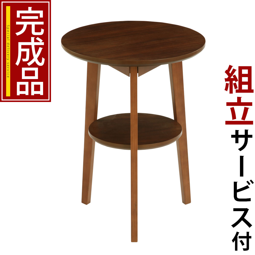 Chair Bon Table Wooden Side Table Bed Table Circle Round Shape