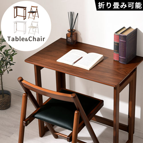 school up sageweb regarding desk chair renovation kids and table study fold co