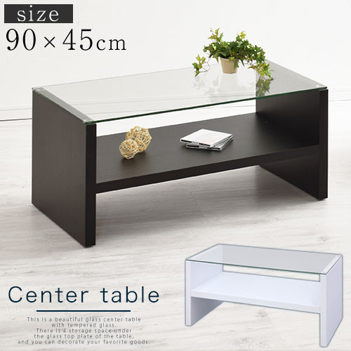 Enjoyable 720 Yen Discount Center Table Glass Table Note Pc Wooden Sofa Table Tempered Glass Transparence Reception Living Storing Desk Desk Rectangle White Home Interior And Landscaping Oversignezvosmurscom