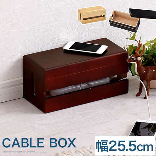 Coupon Distribution During Cable Case Table Tap Storage Smartphone Sma Fo Tablet Pc