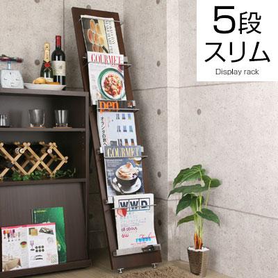 マガジンスタンド 収納 ディスプレイ 本 雑誌立て 本立て パンフレットラック 木目調 木製 ブックスタンド おしゃれ 5段スリム