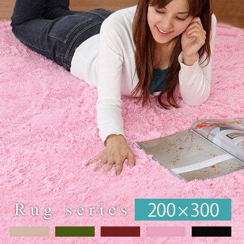 ラグマット ラグ 洗える さらふわ カーペット 滑り止め 長方形 リビング 絨毯 じゅうたん ジュータン 四角形 フロアマット フロアカーペット ブラック ブラウン 春夏秋冬 床暖対応 ホットカーペット対応 おしゃれ 200×300cm