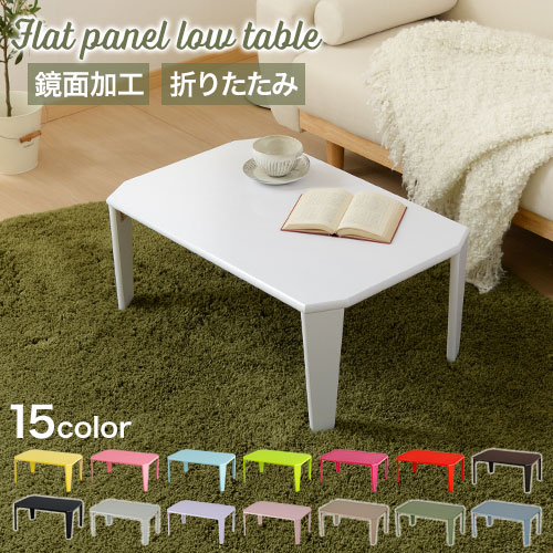 Table Folding Desk Mirror Coffee Wood Set Modern Black White Care Child 75 Fashion Flat Panel Low S