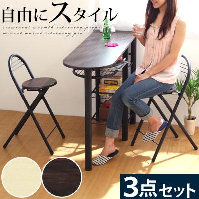 カウンター テーブル チェア セット 折りたたみ チェアー すき間収納 隙間収納 椅子 いす 机 つくえ テーブルテーブル ダイニングテーブル カウンターテーブル ラック 収納 棚 ブラック シルバー 銀 おしゃれ
