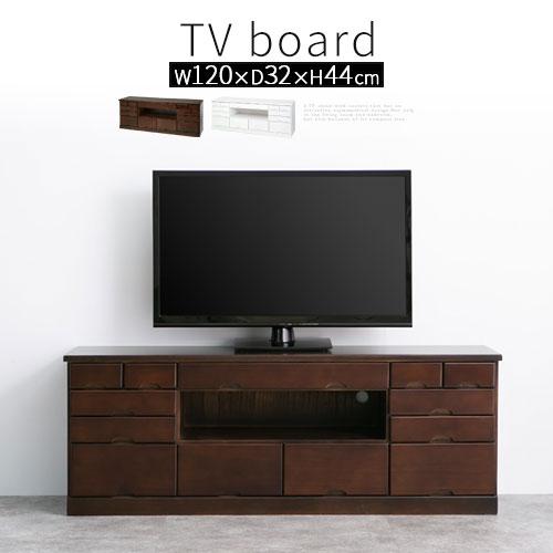 テレビボード TVボード テレビ台 完成品 木製 AV収納 引出し 引き出し 収納TV台 テレビラック リビング AVボード 天然木製 桐製 てれび 台 おしゃれ 幅1200
