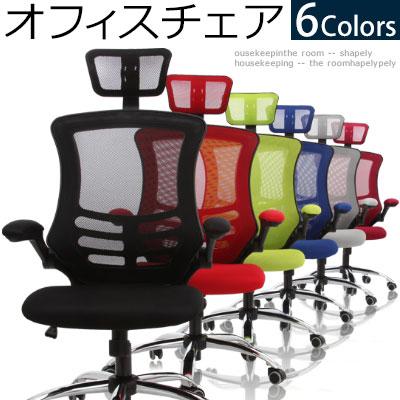 オフィスチェアー 高機能チェア オフィス ロッキングチェア パソコンチェア PCチェアー チェアー 椅子 いす イス チェア 学習チェアー パーソナルチェア 昇降機能 回転 父の日 高性能 おしゃれ