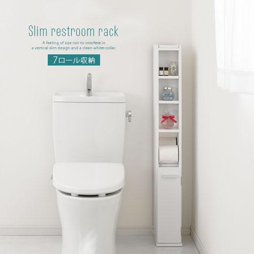 トイレ収納 トイレラック トイレットペーパー 収納 ディスプレイラック すき間収納 木製 ホワイト 国内生産 おしゃれ 7ロールタイプ