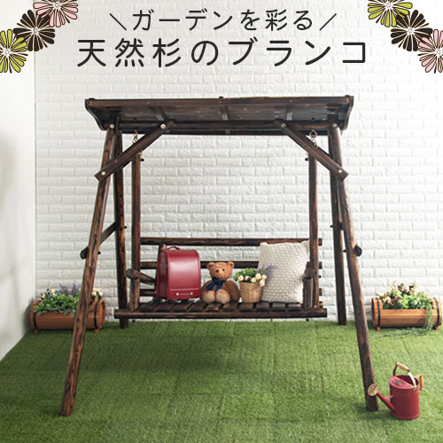 Covered Swing Wooden Outdoor Display Natural Yakisugi Garden Toys Large Figurine Two Take Ride Chair Chairs Cedar
