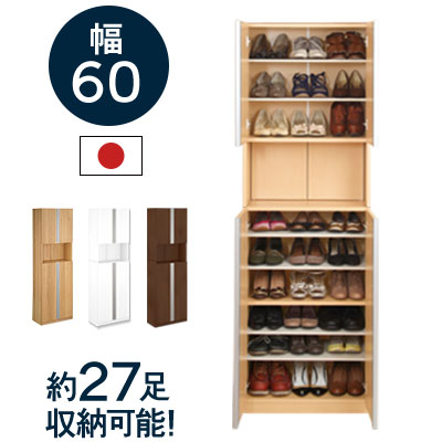 High Type Falls Prevention ☆ Contraption Shoe Box Width 595 Decorating Box  Clogs Bin Door Storage Storage Furniture Slim Thin Shoe Box Shoes, Washable  Door ...
