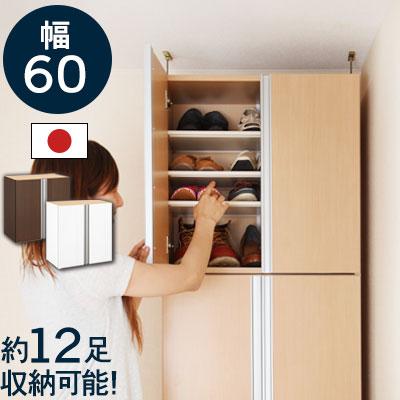 靴箱 下駄箱 玄関収納 収納 スリム 薄型 つっぱり シューズボックス 収納庫 大量収納 靴 ブーツ くつ 日本製 国産 木製 高級 可動棚 洗える棚 39足 上置棚 上置き 耐震 転倒防止 おしゃれ