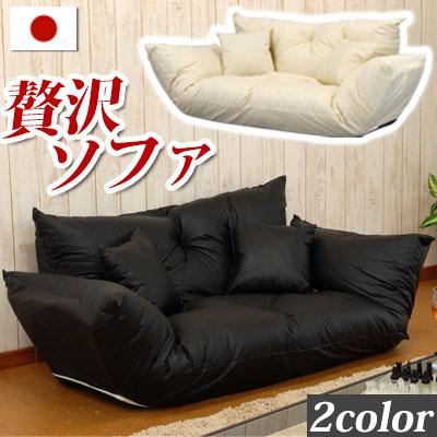 フロアソファ ローソファー リクライニングソファー 二人掛け ラブソファー 合皮 日本製 ブラック 黒 おしゃれ