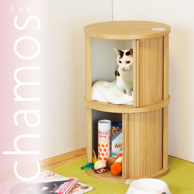 【完成品】円柱形の収納ラックCMO-6035J 円柱形ラック チャモス ベッドサイドテーブル