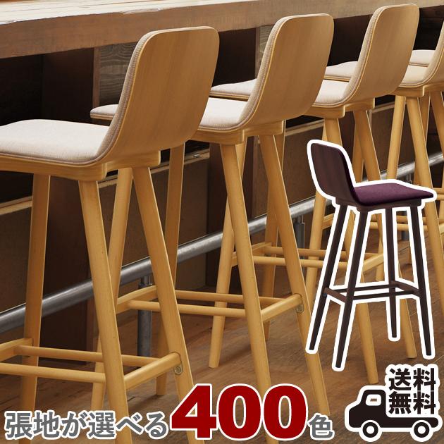 【カラーオーダー・張地が選べる】【フレームカラー2色:5N/1N】 木製カウンターチェア (ムントカウンター:背ウッドパネル)MUND クレス脚カット可能
