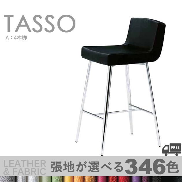 【カラーオーダー・張地が選べる】 スチールカウンターチェア(タッソカウンターA:4本脚 CR)TASSO クレス(CRES)