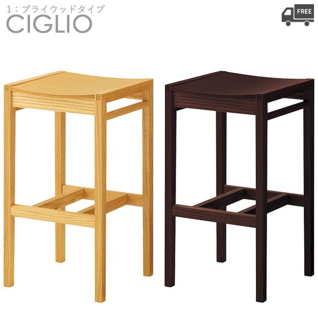 【フレームカラー2色:5N/1N】木製スツールカウンターチェア (チリオ1:プライウッドタイプ)CIGLIO クレス(CRES) 脚カット可能 [和風・居酒屋・飲食店]