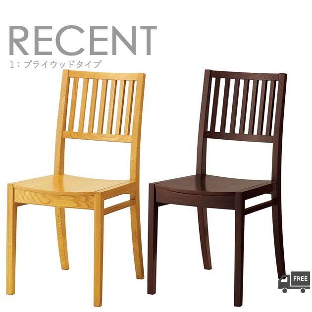 【フレームカラー2色:5N/1N】木製ダイニングチェア (レサン1:プライウッドタイプ)RECENT クレス(CRES) 脚カット可能 [和風・居酒屋・飲食店]