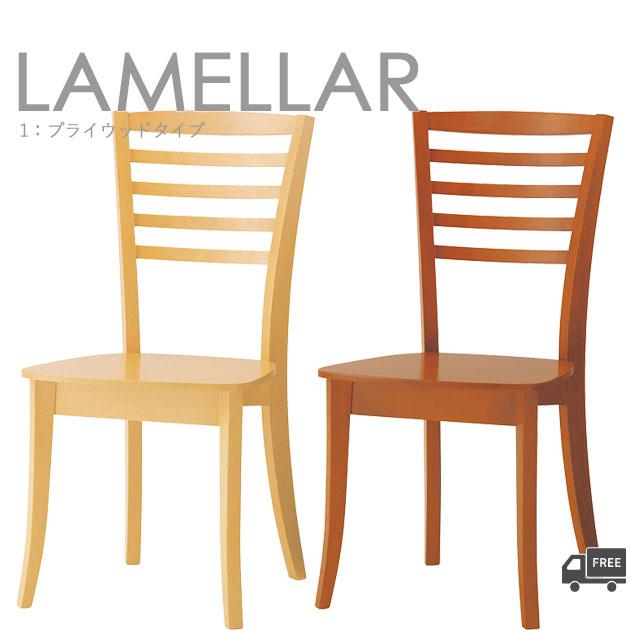 【フレームカラー2色:5N/9N】木製ダイニングチェア (ラメラ1:プライウッドタイプ)LAMELLAR クレス(CRES) 脚カット可能